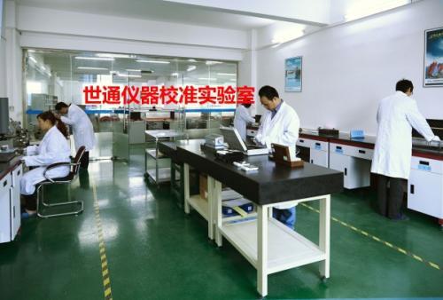 武汉市氯气检测报警仪-检测定/校验机构