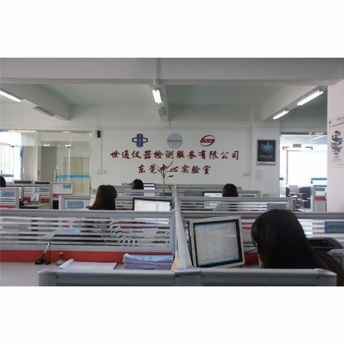 漢中西鄉儀器標定機構長度儀器校準