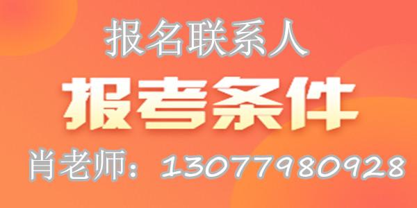 辽阳市考本钢筋工操作证是你2020上岗必备的事情