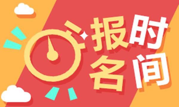 北京市城市环卫工证怎么考在那联系报名费用是多少需要什么资料