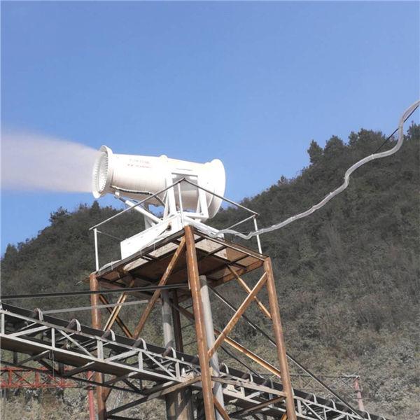 云浮厂家直销扬尘30-80米全自动雾炮机