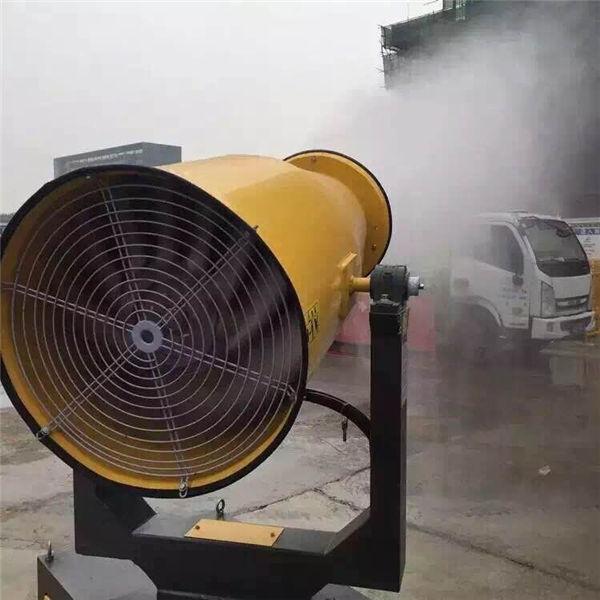 瑞金煤场30-120米全自动雾炮机价格