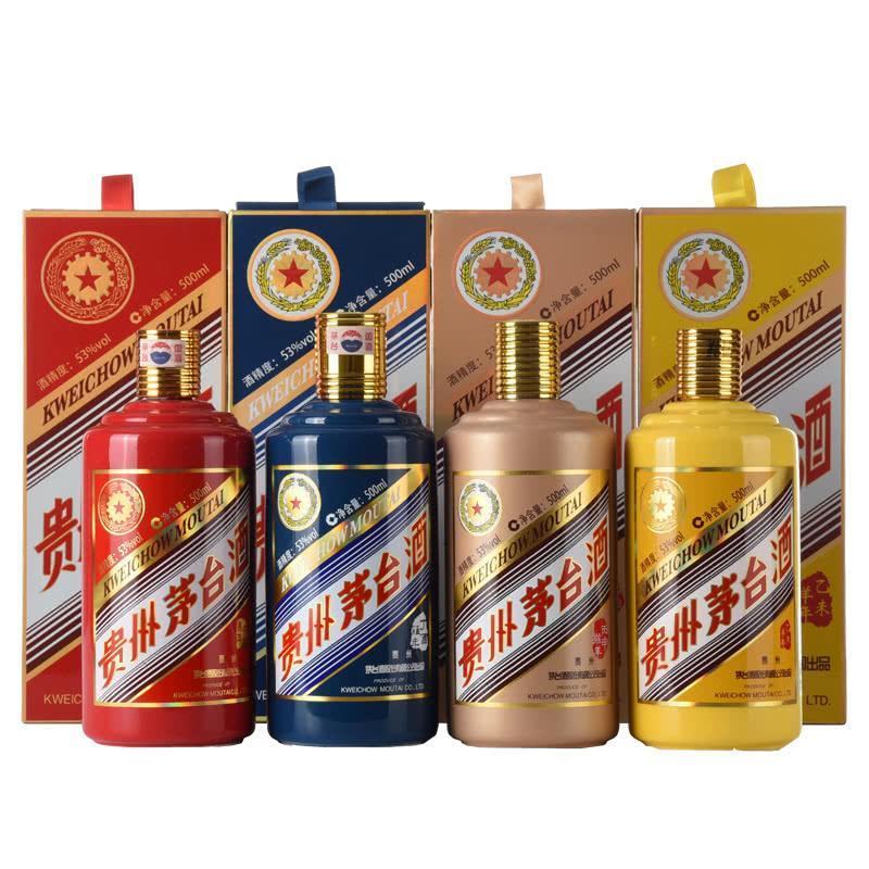张坊镇19年金字陈酿茅台酒回收价格多少一览