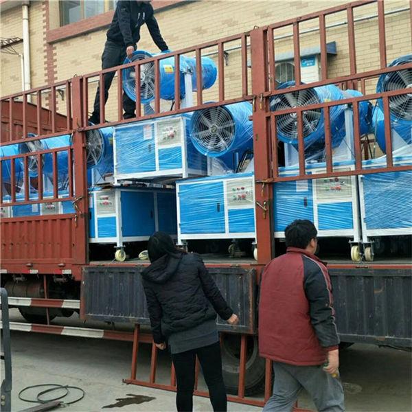 齐齐哈尔 工程建筑雾炮机