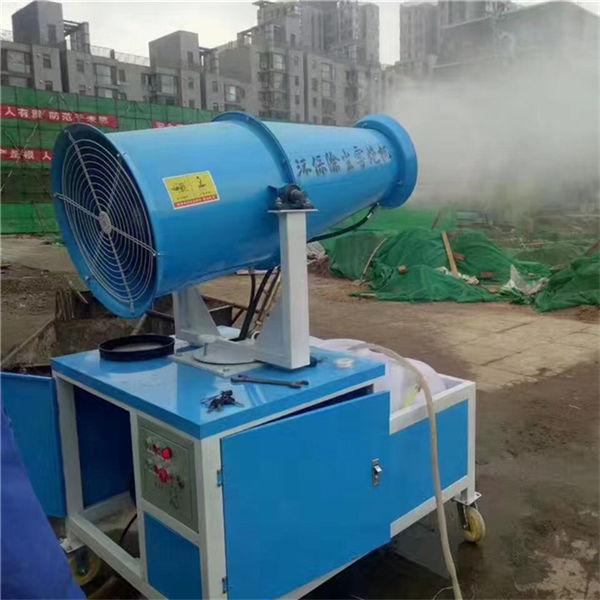 伊春 30米自动炮雾机