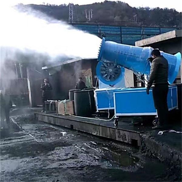 海南万宁 工地风送式雾炮机