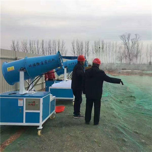 陕西渭南 雾炮机 50米炮雾机