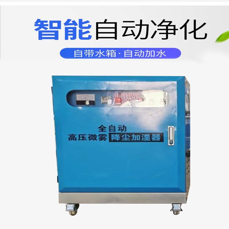 河北邯郸 喷淋围挡造雾机 工地围挡喷淋系统价格