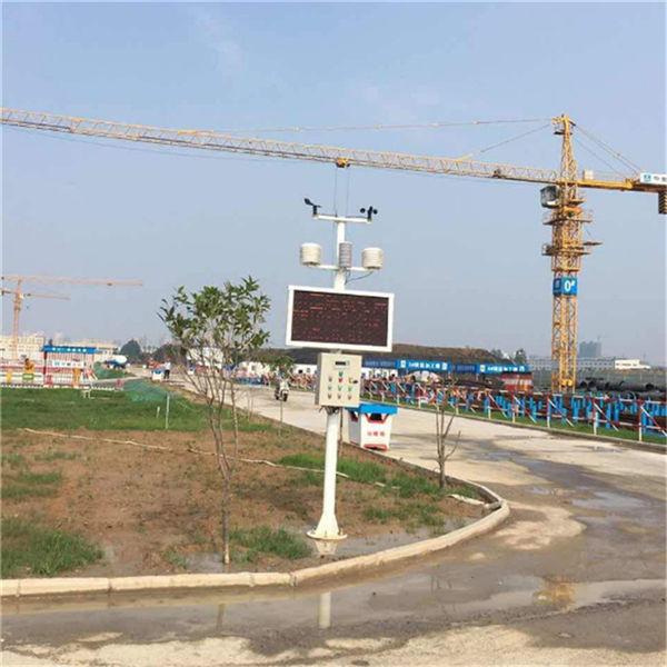 河南新郑 扬尘噪声在线监测系统
