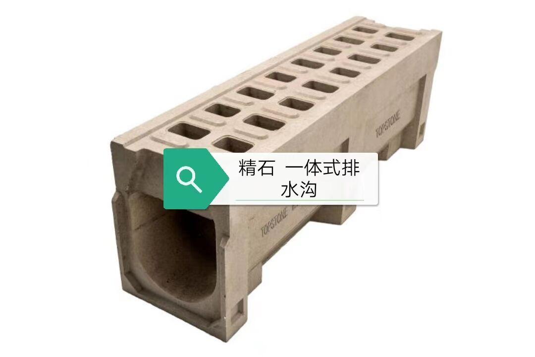 宝安排水槽不锈钢厂家联系方式