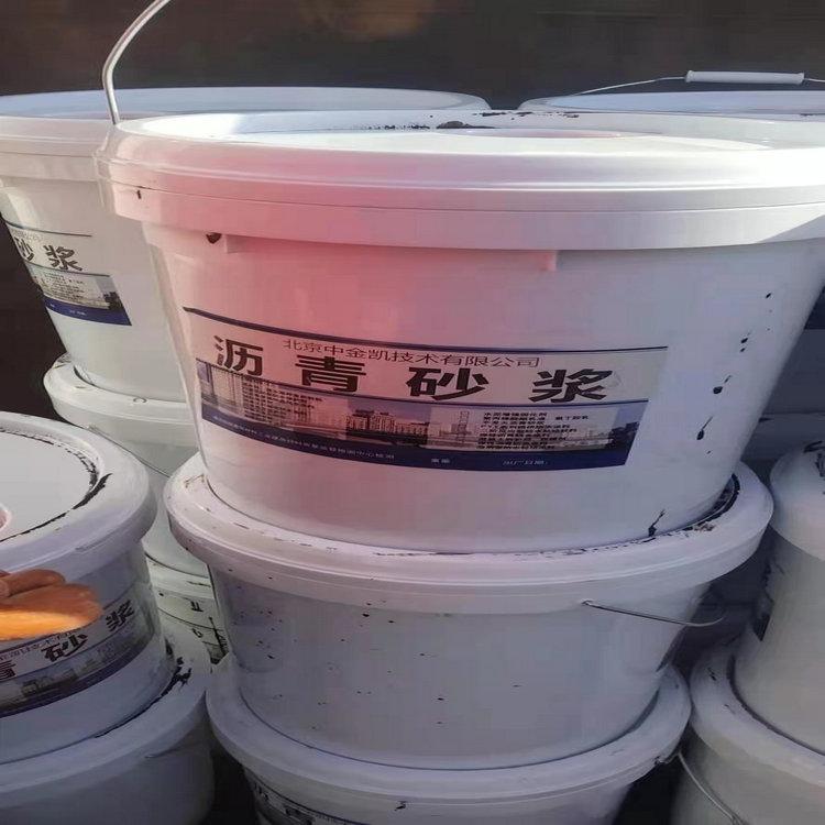 咨询 达州灌缝沥青砂浆—价格透明