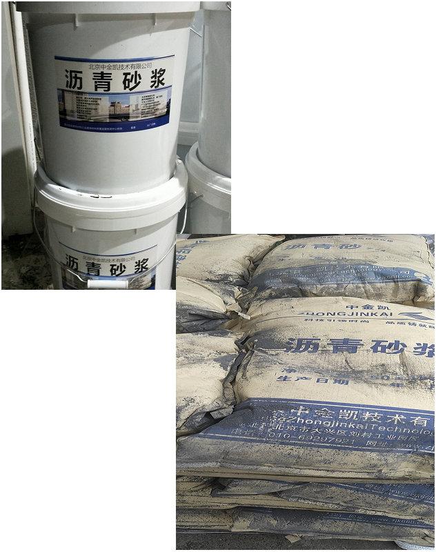 推荐: 红河铁屑混凝土生产商