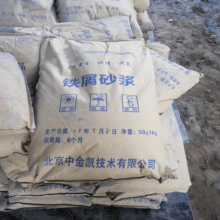 推荐: 红河防静电不发火耐磨金属骨料厂家直发