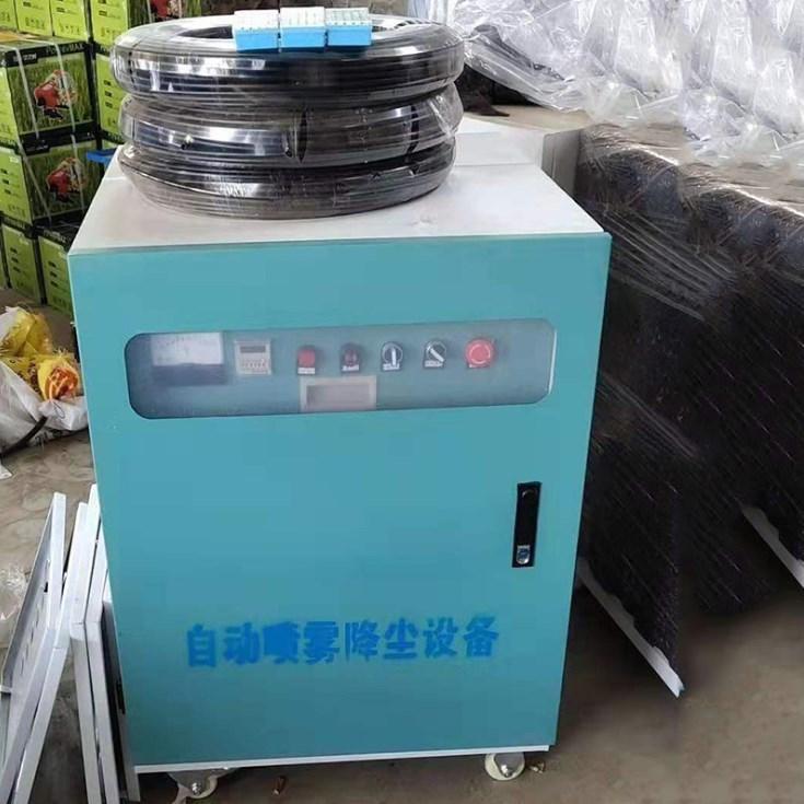 广西贺州 工地围挡喷淋降尘喷淋设备