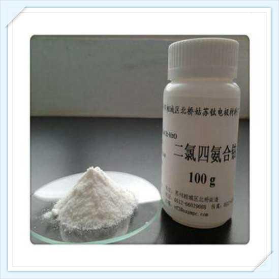 济宁钯炭回收价格表(专业服务)