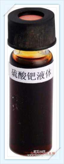 玉龙纳西族自治县铑膏回收 铂盐回收价格