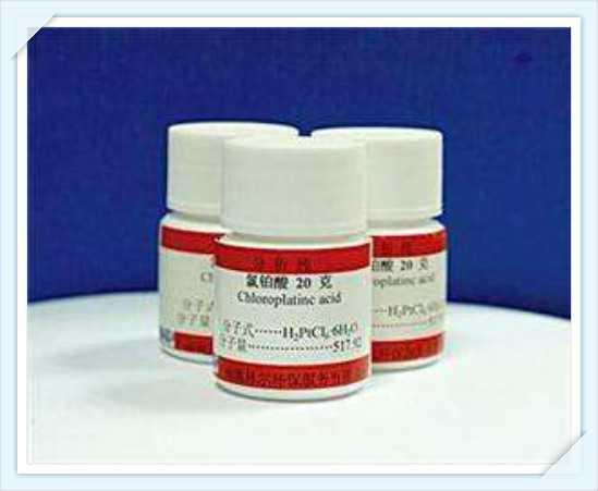 天门氯.化钯回收提纯公司