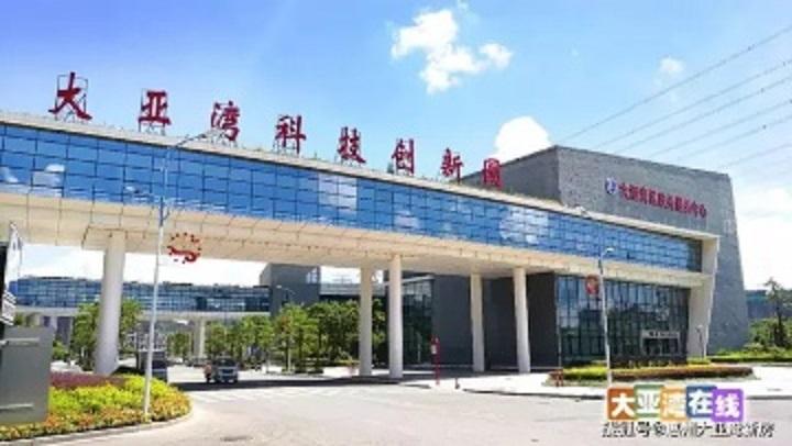 深圳工作买临深800米惠州地铁新房【丰谷天玺】。找郑经理成交送大礼包。高清图