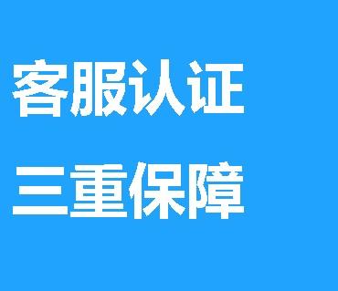 岳陽CIIQ保險柜維修電話