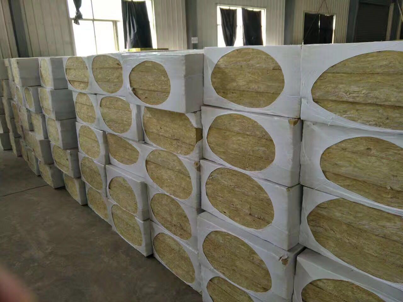 青州市—50mm岩棉板公司报价单