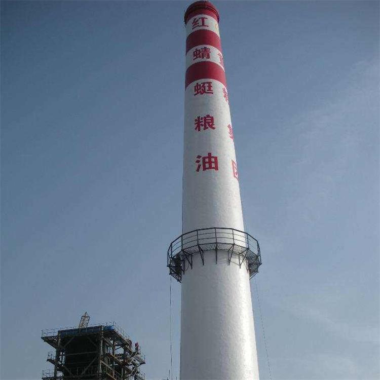 临汾市古县钢烟囱维修欢迎访问火吗?