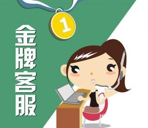 北京志高空调售后服务24小时服务客服热线