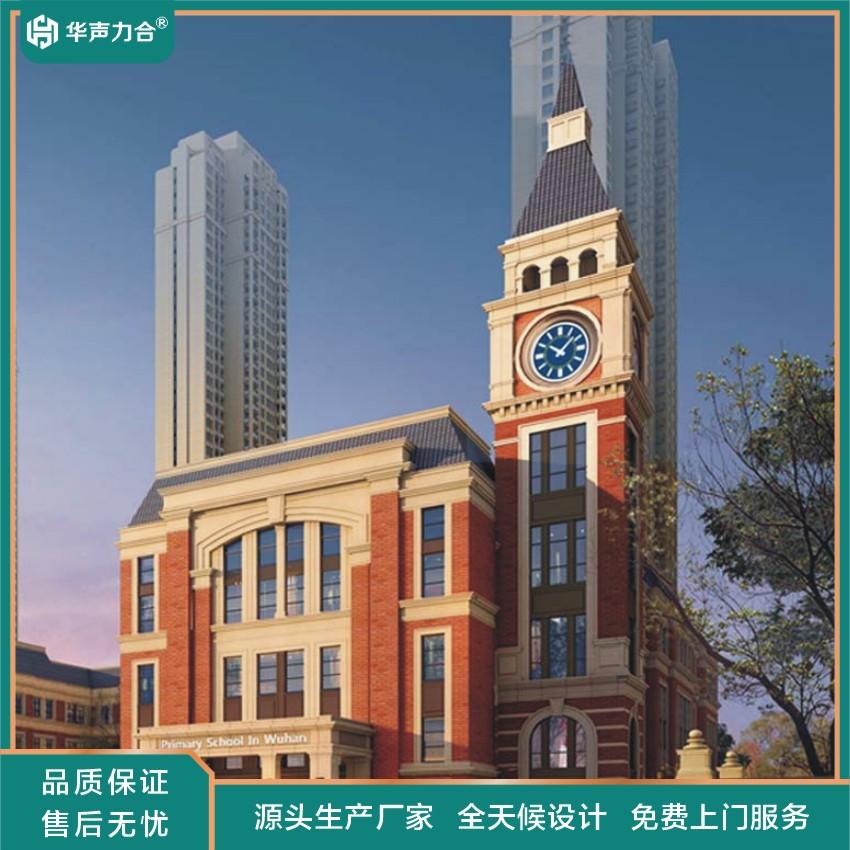 荆州商业塔钟恒久耐用