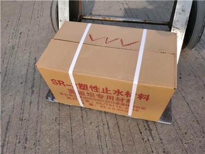 阳泉GB塑性填料销售热线+电话