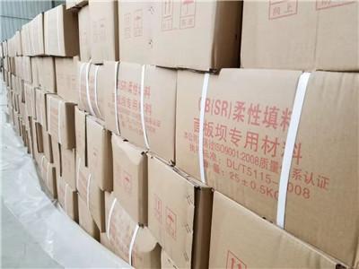 滁州塑性(柔性)填料厂家直销