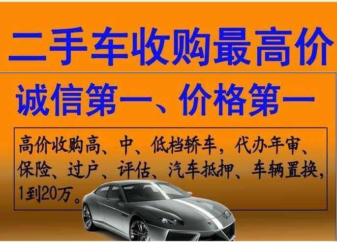 武汉蔡甸20年奥迪Q5L回收二手车价格