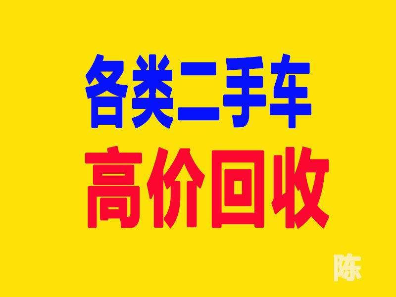 武汉东西湖19款凯迪拉克XT4二手回收价格