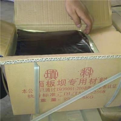 贵阳gb柔性填料专业生产厂家