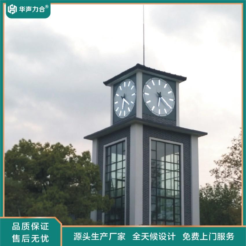 襄阳墙上的大钟施工及报价