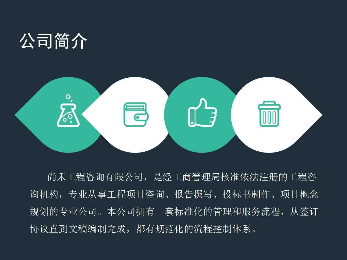 宜昌枝江可以做项目实施方案顺利申报