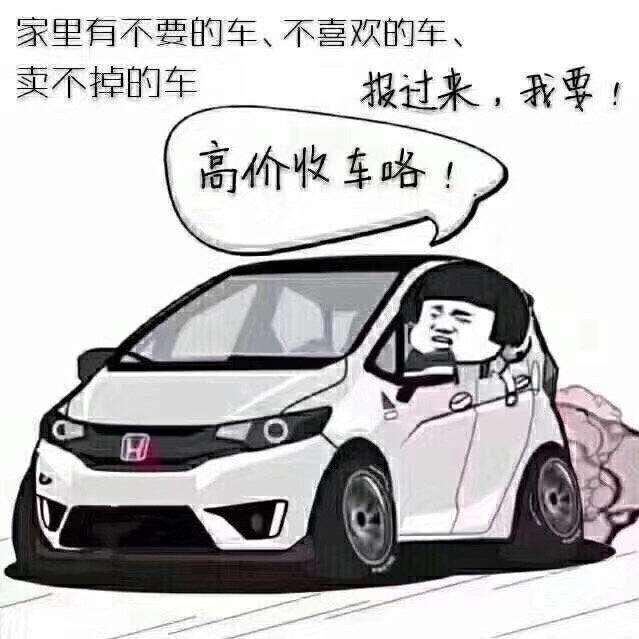 武漢江岸寶馬425i二手車回收電話