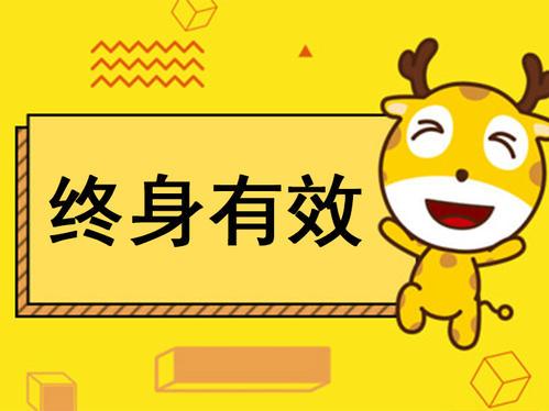 唐山市人货电梯证需要哪些资料培训指导