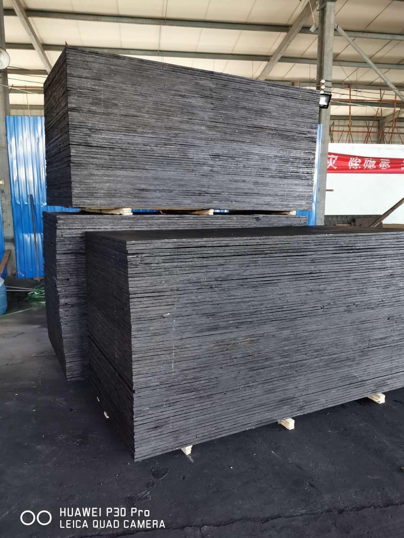 欢迎访问——随州沥青木丝板——实业