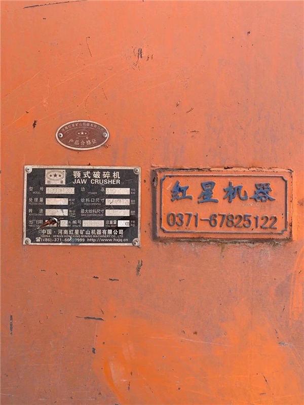 乐山二手750鄂式破碎机)有限公司、欢迎您!