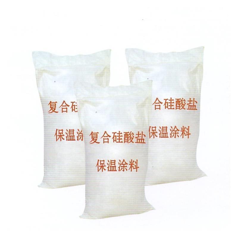 中山市黄圃镇硅酸铝镁保温膏大量现货