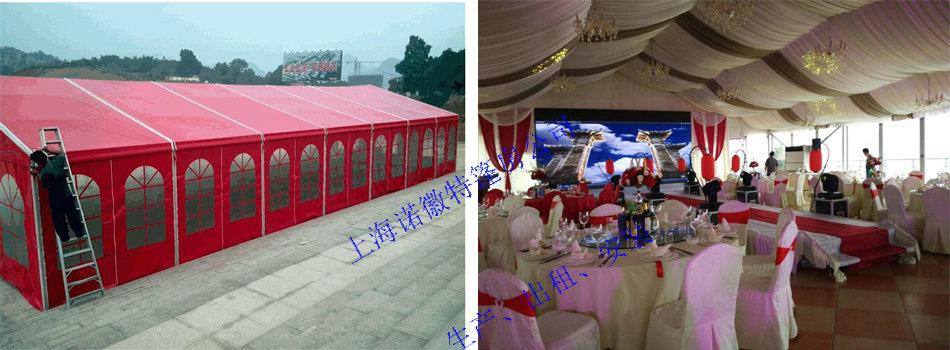 内江机库蓬房租赁搭建哪个厂家有50米跨度蓬房出租的-诺徽特棚房公司