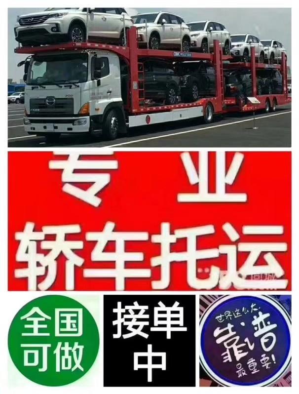郑州到绥化小轿车托运公司2020{收费标准}=天天发车