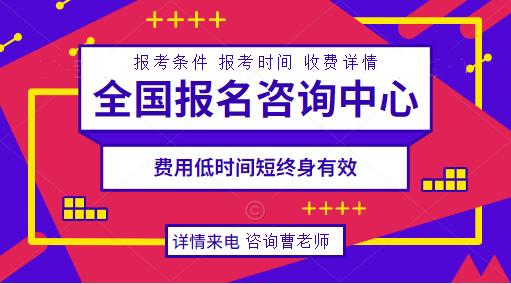 肇庆垃圾分类工程师证在哪里考这些你知道吗