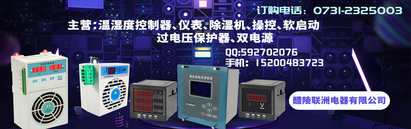鸡西麻山PD194Z-9S7多功能电力仪表详细解读