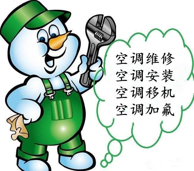 天津西门子冰箱售后电话24小时全国各区定点维修服务中心