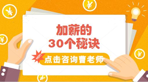 广州电工证培训这里考报名时间-今日问答