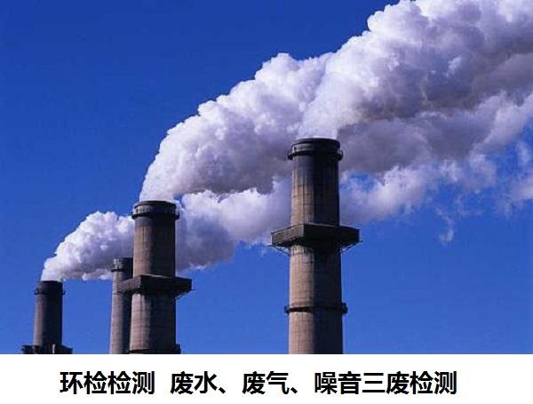 桐庐废水氨氮检测强烈推荐