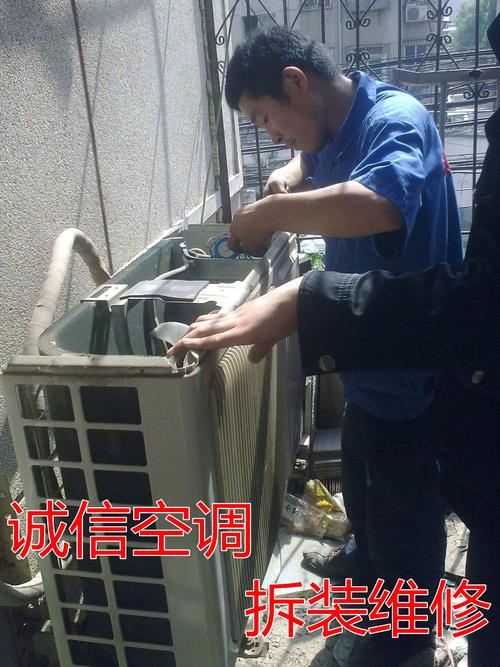 黄石格兰仕空调售后维修厂家中心-400客服报修电话