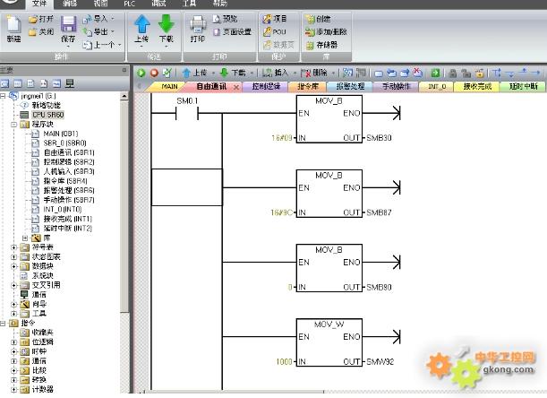现货特价Q68ADI Q68ADI WTB27-3P1211