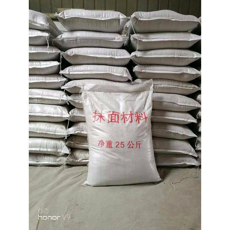 上海市普陀区海泡石保温泥大量现货