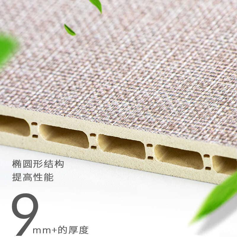 菏泽市竹木纤维集成墙板厂家